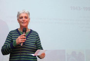 נעמי גוראון מודה לתורמים ולמשתתפים בכנס