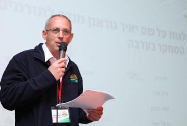 """אילון גדיאל מנהל מו""""פ ערבה תיכונה ויו""""ר ועד הנאמנים של הקרן מברך"""